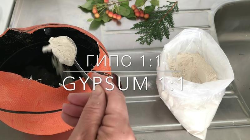 Christmas Gypsum Panel Gift Tutorial Рождество Гипсовое Панно Мастер класс