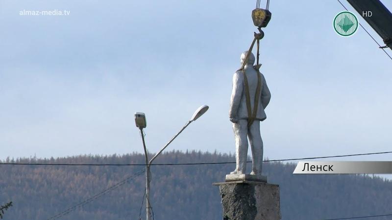 45 лет на главной площади Ленска стоял памятник вождю мирового пролетариата
