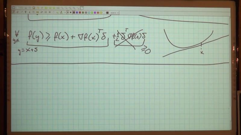 Lecture 2   Recent Advances in Algorithms   Aleksander Mądry