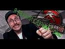 Nostalgia Critic - Jurassic Park III rus