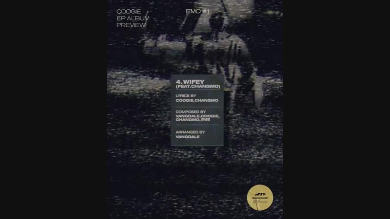- Coogie EP Album [ EMO 1 ] PREVIEW TEASER - 2018. 12. 07. PM 600 (KST)