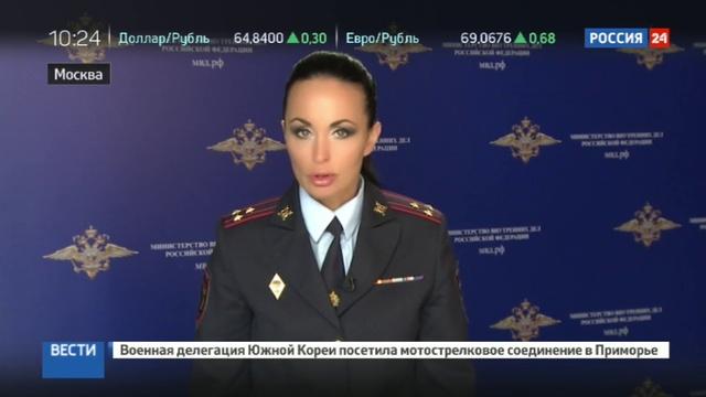Новости на Россия 24 • Задержан таксист, травивший пассажиров мандаринами с клофелином