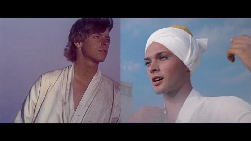 Звездные войны Эпизод IV - Новая надежда. Режиссерский разбор.