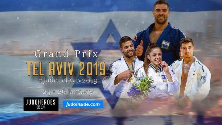 Дзюдо. Гран при Израиля. День 3. 26 января (1800)