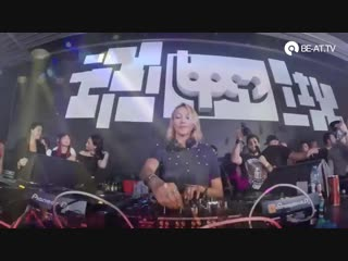Lauren Lane @ BPM Festival Portugal