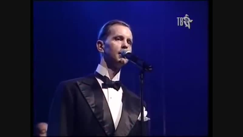 Max Raabe and Palast Orchester Oops I Did It Again