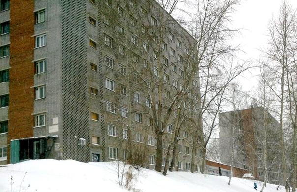 Ул. Наймушина, 20