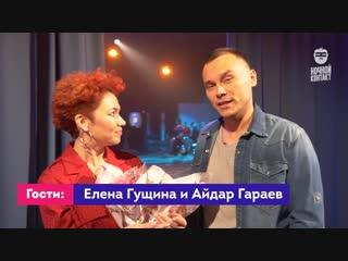 Шоу «Студия союз» в гостях у шоу «Ночной Контакт».