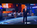 Вести недели • Сезон • Вести недели. Эфир от 22.10.2017. Поджогом банка Павленский хотел начать революцию во Франции