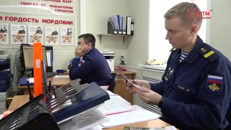 В Мордовии набирают военнослужащих по контракту