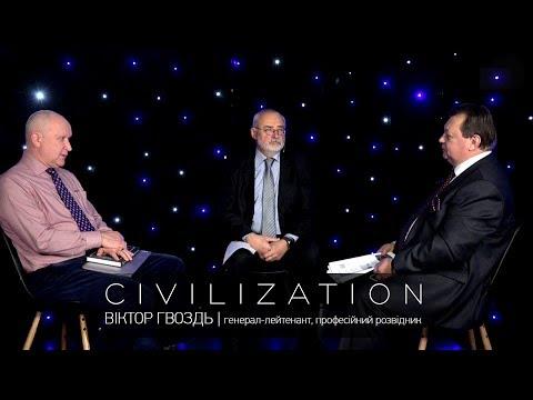 CIVILIZATION | Українська розвідка. Погляд на війну