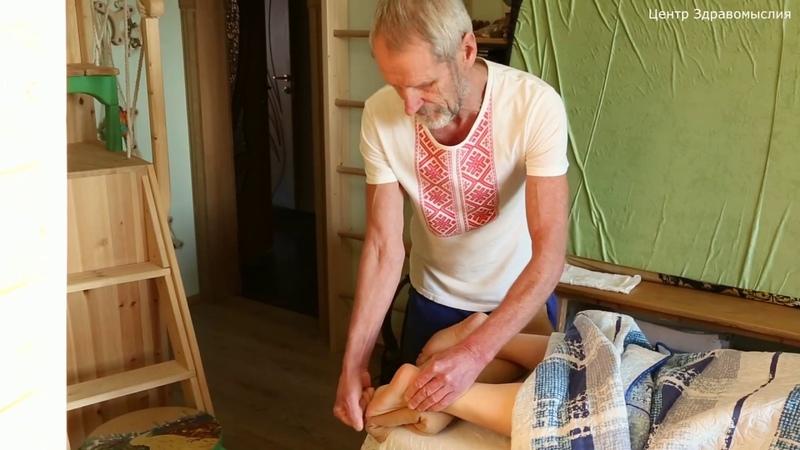 Биоэнергетический массаж (полный сеанс, часть 1).