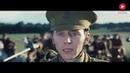 Кавалерийская атака, фильм Боевой конь Стивена Спилберга