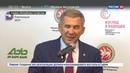Новости на Россия 24 • В Казани обсудили новые возможности для быстрого развития малого и среднего бизнеса