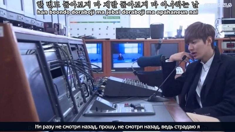 Choi Jin Hyuk - Don't Look Back (рус.суб.) FSG Cardinals