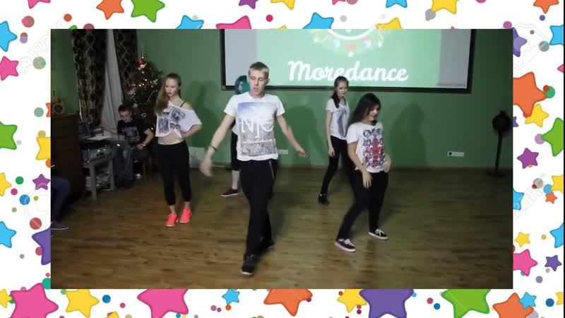 Изобилие танцевальных движений с нашей студией