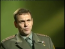 Памяти Владимира Чабанова.Героя России.