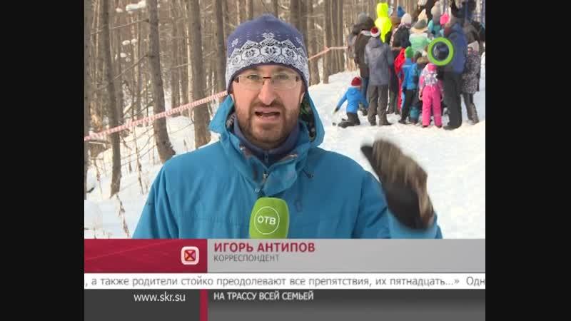 Сюжет ОТВ о зимней детской гонке с препятствиями Pride Race Winter