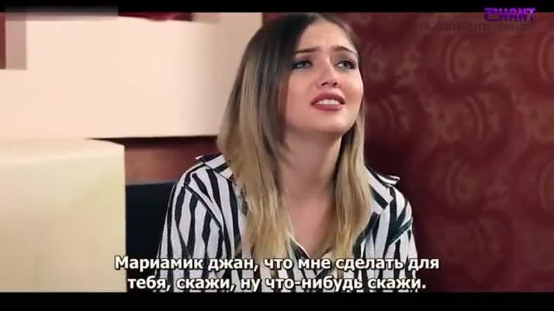 Дневник Элен 224 серия (2017)