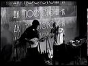 ДК Посторонних Правда DK Postoronnih Pravda 23 09 18 Hi8 videotape