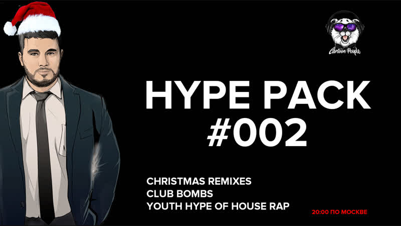 20:00 | HYPE PACK 002 | CPR | Ice