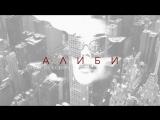 ЛЕРА ЯСКЕВИЧ - АЛИБИ (original song) (Премьера 2018) 4K
