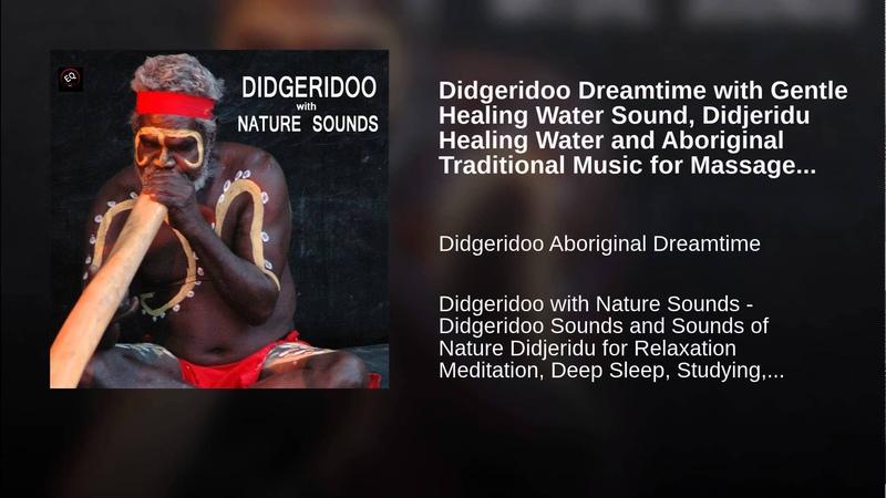 Didgeridoo Dreamtime with Gentle Healing Water Sound, Didjeridu Healing Water and Aboriginal...
