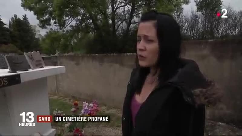 France 2 = Israël 2 parle de mauvaise blague quand des croix sont retournées et brisées dans un cimetière chrétien