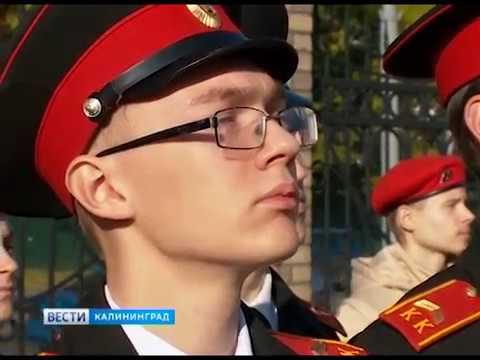В Калининграде стартовали Балтийские Ушаковские сборы