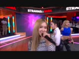 vk 190215 BLACKPINK - Forever Young @ Good Day America - Strahan and Sara