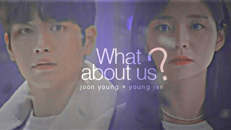 Joon young young jae ✘ what about us?