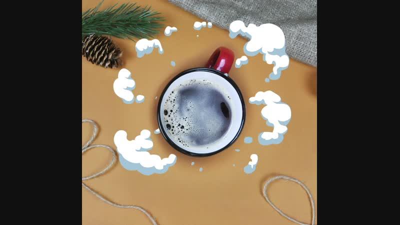 Coffee_v2