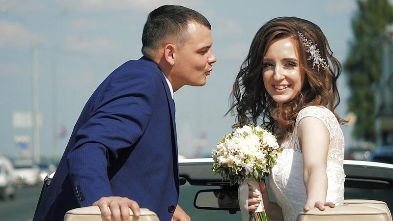 Wedding 03 08 2018