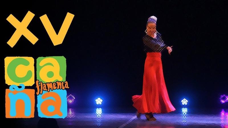 Студия «Camino de Baile», рук Анастасия Лесникова - Jaleos - исп. Дарья Скляренко