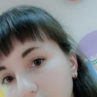 Анастасия Степашко