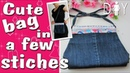 DIY Bag from the Old Jeans | Jeans Recycle
