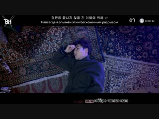 [KARAOKE] Ryeowook (Super Junior) – Drunk In The Morning (рус. саб)