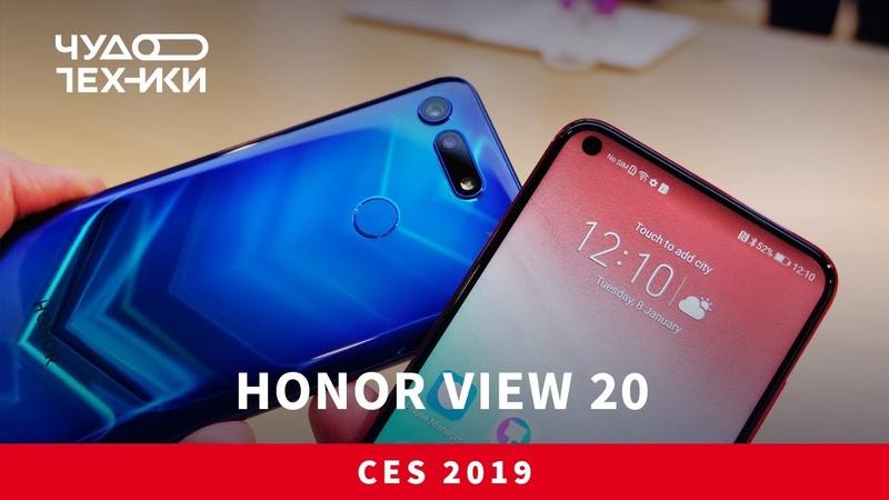 Быстрый обзор | Honor View 20 с отверстием в экране » Freewka.com - Смотреть онлайн в хорощем качестве