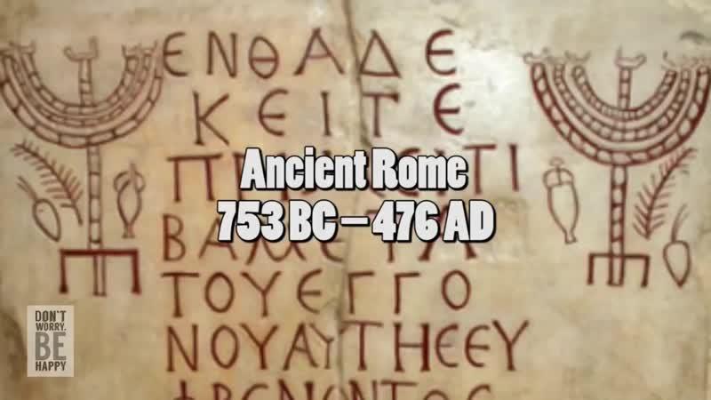 Как звучали древние языки.