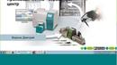 Вебинар Производственно сервисный центр VAC Phoenix Contact