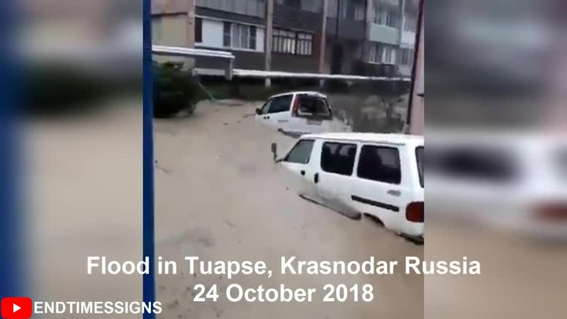 END TIMES SIGNS LATEST STRANGE EVENTS (OCT 25, 2018) THIS HAPPENED ON OUR EARTH ¦ EXTREME WEATHER