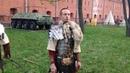 Древний Рим Кидаем римский пилум Roman pilum throwing