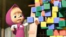 Маша и Медведь - Машины сказки. Все серии подряд - Сборник мультиков для детей