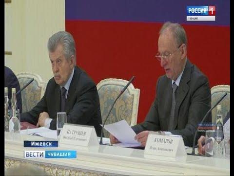 Михаил Игнатьев принял участие в совещании секретаря Совбеза России Николая Патрушева в Ижевске