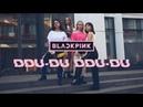MINZ DANCE BLACKPINK DDU DU DDU DU Dance Cover