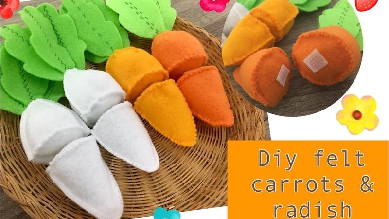 Diy felt food Series No. 1 Felt Cut carrots and radish tutorials with printable patterns