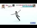 Daisuke Takahashi - The Sheltering Sky SP Debut (Kinki Regionals 7/10/18)