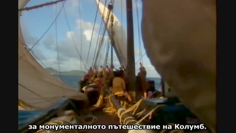 В търсене на Атлантида 2000 The Search for Atlantis a k a Atlantis The Lost Continent документален филм