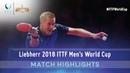 Dimitrij Ovtcharov vs Mattias Falck   2018 ITTF Men's World Cup Highlights ( R16 )