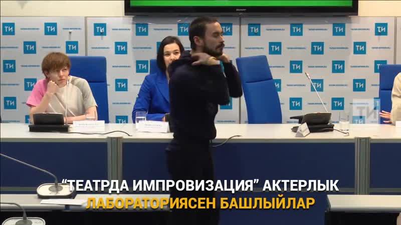 Алтын битлек театраль премиясе иясе Нурбәк Батулла һәм иҗатташ дуслары